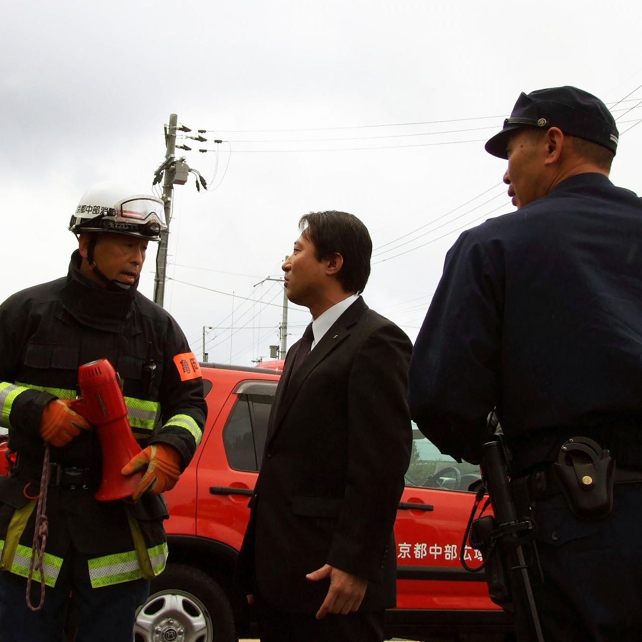 消防隊への報告