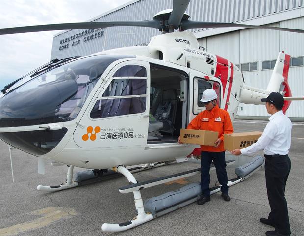 AS350B型ヘリコプター