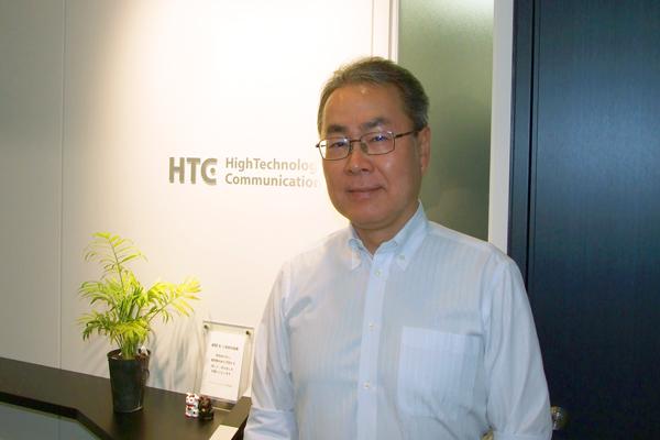 ハイテクノロジーコミュニケーションズ株式会社 代表取締役の岡村克也様