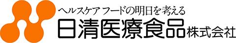 日清医療食品ロゴ