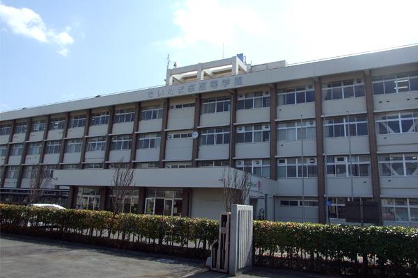埼玉県立特別支援学校さいたま桜高等学園